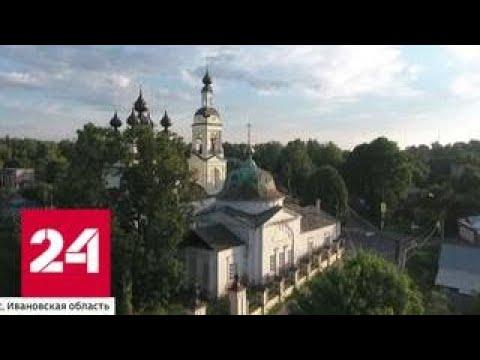 В Плес съехались звезды итальянской и российской оперы - Россия 24