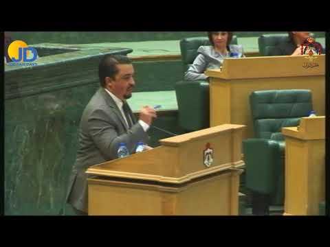 كلمة النائب اندرية عزوني في جلسة مناقشة البيان الوزاري لحكومة د عمر الرزاز  - نشر قبل 1 ساعة