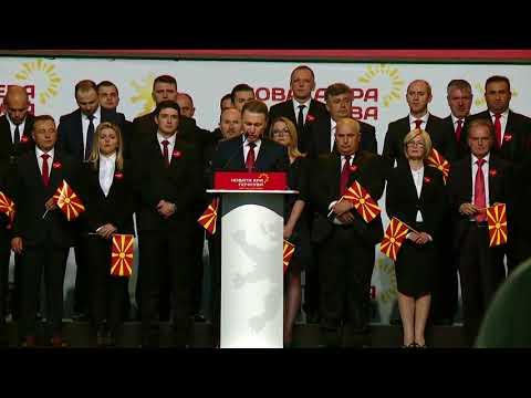 ВМРО-ДПМНЕ ја претстави изборната програма