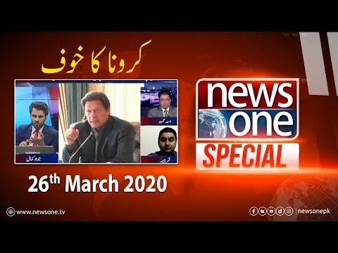 Newsone Special | 27-March-2020 | Coronavirus Ka Khauf