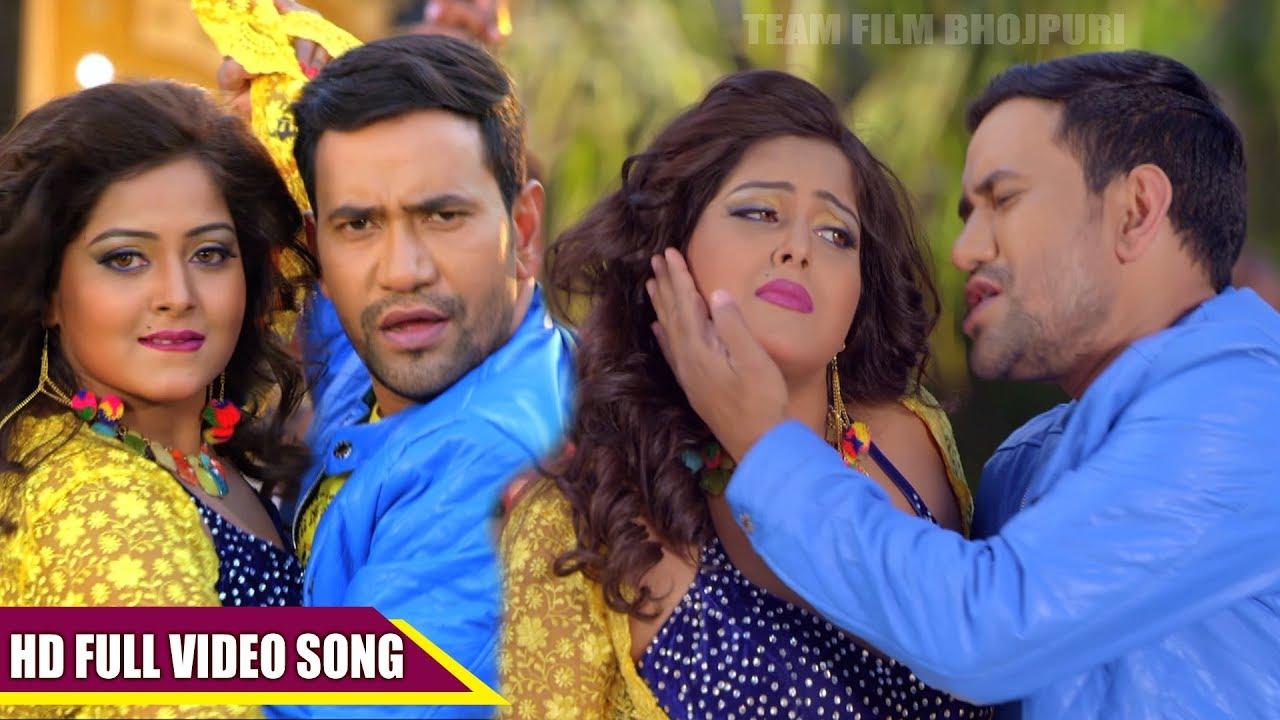JIGAR Movie Full Song - ओठवा चुमब नाईट में - Mohan  Rathore , Kalpana - 2017 का सबसे हिट गाना