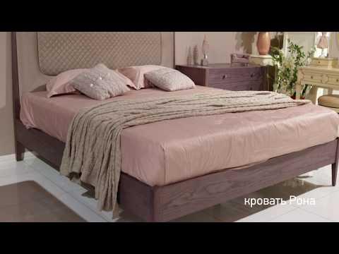 Купить кровать для спальни с мягким изголовьем Рона украинского производителя TopArt в WELOVEMEBEL