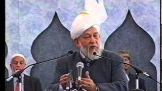 Jalsa Salana Canada 1996 - Concluding Session and Address by Hazrat Mirza Tahir Ahmad (rh)