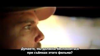 видео «Скотозаговор» (Cowspiracy) — документальный фильм