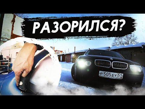 НОВЫЕ шины BMW R19. Самая дорогая покупка! Прокачиваю Mazda Carol за 0.5k