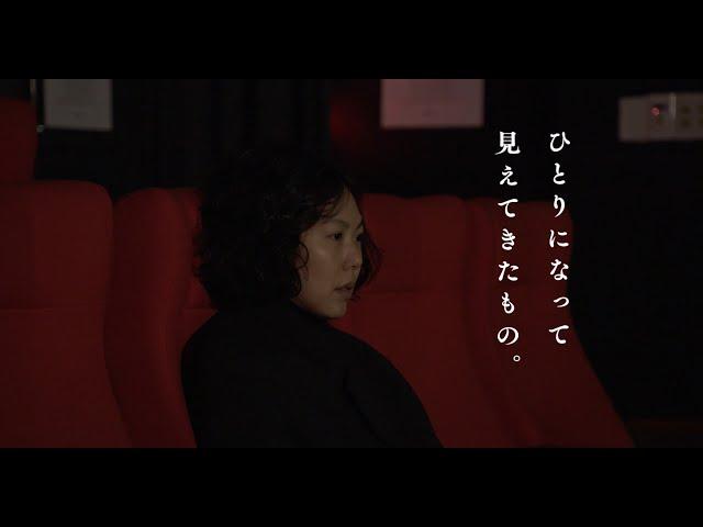 映画『逃げた女』予告編