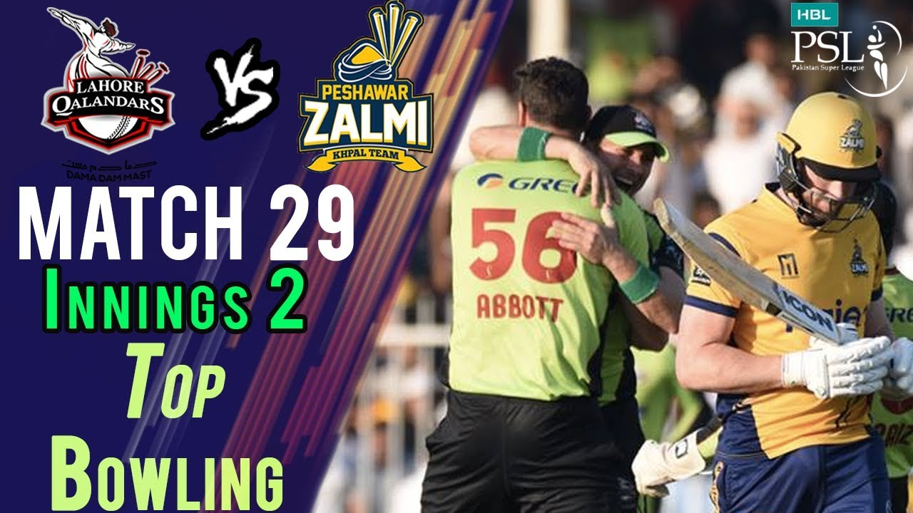 Yasir Shah Wickets | Peshawar Zalmi Vs lahore Qalandars  | Match 29 | 16 March | HBL PSL 2018
