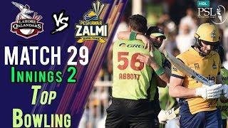 lahore Qalandars Bowling | Peshawar Zalmi Vs lahore Qalandars| Match 29 | 16 March | HBL PSL 2018