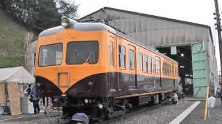 西武鉄道 351系(旧500形) 1990年頃の広告が当時のまま
