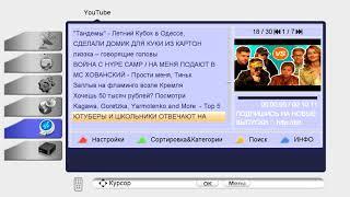 Satcom 4050 HD Plus і робота Youtube