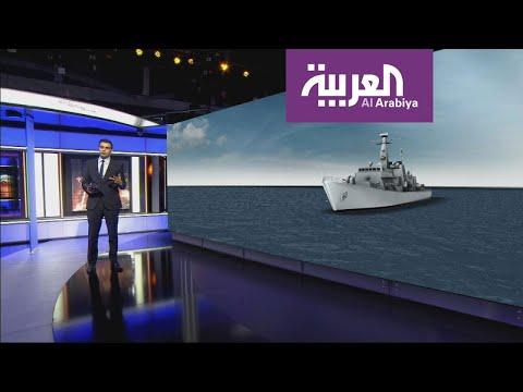 ماهو الصاروخ الذي اختبرته البحرية البريطانية؟  - نشر قبل 29 دقيقة
