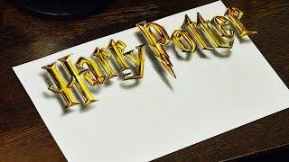 Объемная 3D Надпись Граффити на бумаге Гарри Поттер