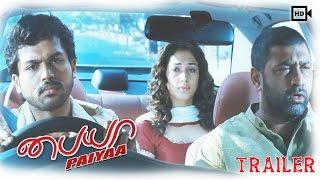 Paiyaa Tamil Movie - Trailer | Karthi, Tamannaah, Jagan | Yuvan Shankar Raja | HD 1080p