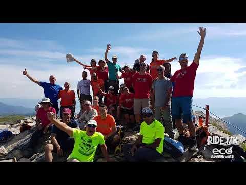 Beautiful Macedonia - Hiking Tour (June 2017)