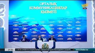 Казахские национальные виды спорта планируют транслировать на телеканалах азиатских стран / Видео
