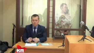 Заседание суда  Елена Ляшенко