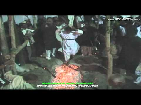 AAG KA MATAM  MINJANIB QADEEMI  ANJUMAN ABBASIA JALALI ALIGARH INDIA 30/03/2005