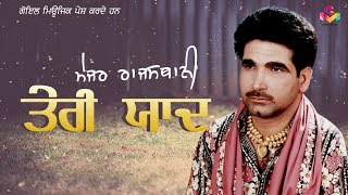 Major Rajsthani | Teri Yaad | Jukebox | Goyal Music