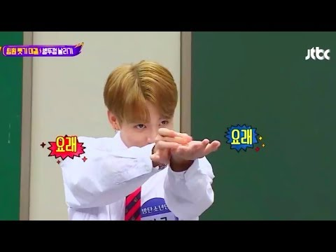 [INDO SUB] BTS Knowing Brother Ep. 94 FULL