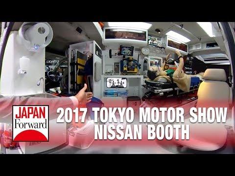 [360º VR] Nissan NV 350 Caravan Paramedic Concept Car at 2017 Tokyo Motor Show   JAPAN Forward