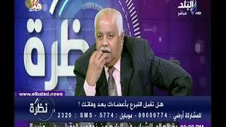 محمد عبد الوهاب : « مشروع زراعة الأعضاء » نقلة طبية حضارية.. فيديو