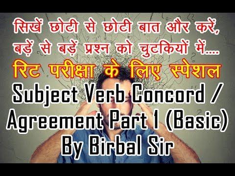 Subject Verb Concordagreement Part 1 Basic In Hindi Youtube