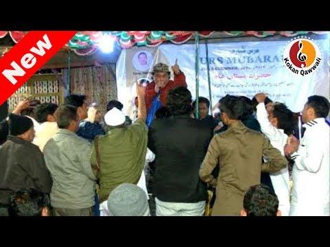 Mere Dil Mein Tasawar Mein | Murad Aatish Qawwali