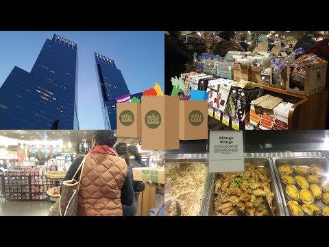 Random Trip to Whole Foods Market | Time Warner Center, Columbus Circle, NYC