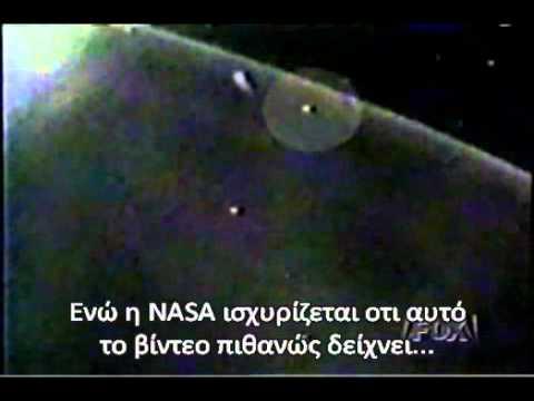 sts nasa acronym alien - photo #37