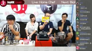 JapHK Live! Home Chef 即食麵 20170803