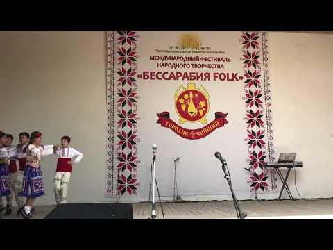 Смотреть клип Молдавский танец Бессарабия Фолк 2018( Чийший) онлайн бесплатно в качестве