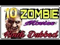 Top 10 Zombie Movies in Hindi Dubbed