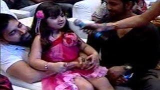 "Cute Baby Says ""Devuda"" Dialogue at S/O Satyamurthy Movie Audio Launch"