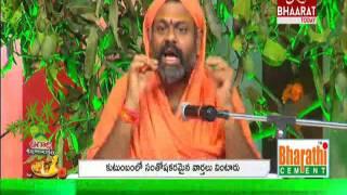 Swami Paripoornananda