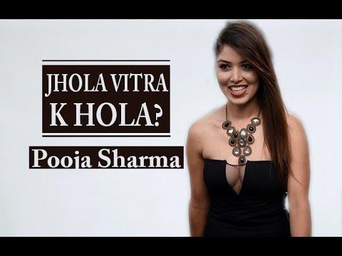 рдкреВрдЬрд╛рдХреЛ рд╢рд░реНрдорд╛рдХреЛ рдЭреЛрд▓рд╛рднрд┐рддреНрд░ рднреЗрдЯрд┐рдП рдпрд╕реНрддрд╛ рдЪрд┐рдЬрд╣рд░реБ l рдЧреНрдпрд╛рдВрдЧрдлрд╛рдИрдЯрд░ рджреЗрдЦрд┐ рдирд╛рдпрд┐рдХрд╛ рд╕рдореНрдордХреЛ рдпрд╛рддреНрд░рд╛ l Pooja Sharma l