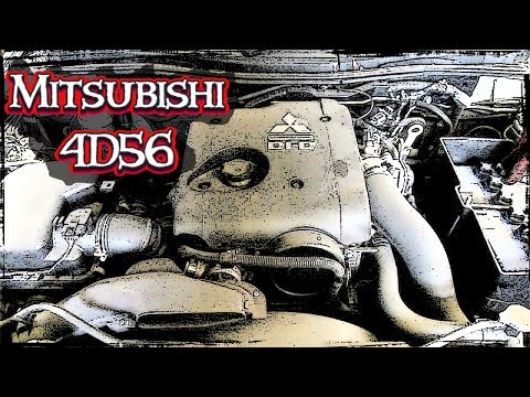 Двигатель Mitsubishi 4D56 - Старый Надежный Дизель
