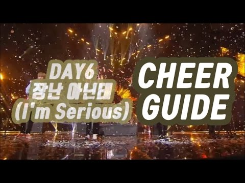 DAY6 - 장난 아닌데 (I'm Serious) LYRICS HAN/ROM/CHEER GUIDE (FANCHANT)