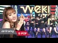 [Simply K-Pop] WekiMeki(위키미키) _ Crush(크러쉬) _ Ep.335 _ 110218