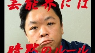 http://youtu.be/sOMuCpEpQywの動画についての発言 触るに触りきれてい...