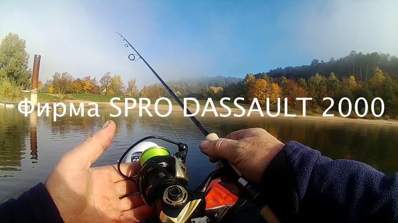 Spro/Dassault 2000