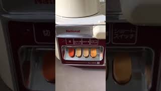 Máy xay sinh tố Nhật  National MJ-830G hàng Vip .Giá 1 triệu.LH 035 874 2679