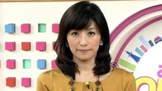 中田有紀 中田有紀 検索動画 30