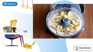 Песочный пирог с орехами. Рецепт очень