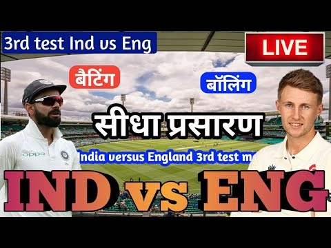 India vs England live stream 2021: how to watch 3rd Test cricket day ...