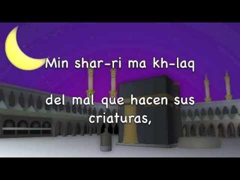 Aprender Sura Al-Falaq, Recitada por Saad El Ghamidi