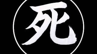 Shi - 死 - 2015 EP  (Full EP) +lyrics