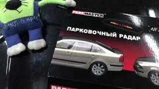 Задние парктроники. Четыре датчика устанавливаются на задний бампер Nissan Qashqai