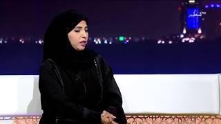 مقابلة د.حنان فياض على قناة قطر بمناسبة الدورة الرابعة لجائزة الشيخ حمد للترجمة والتفاهم الدولي