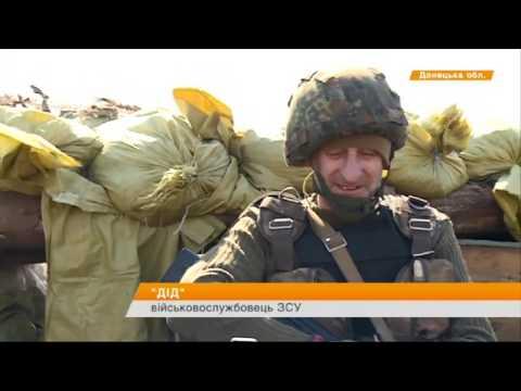 Жители Донбасса бойцам АТО: Если вы нас оставите, нас расстреляют