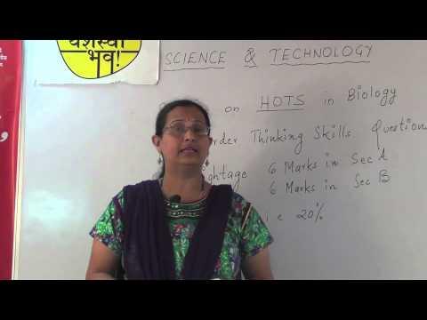 Preparation on Science & Technology HOTS Questions by Loksatta Yashasvi  Bhava